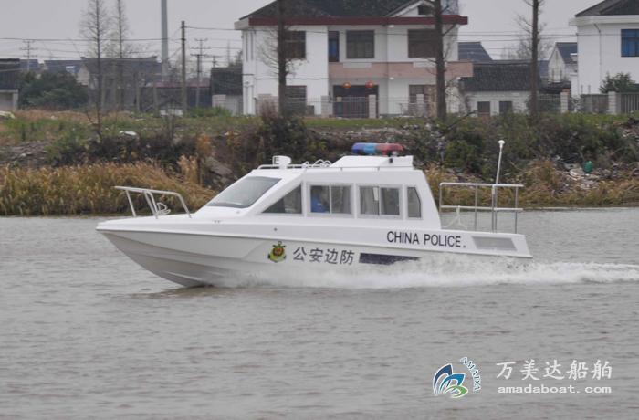 3A865(赤 宵)沿海小型公务艇