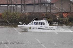3A865b(赤 宵II)沿海小型公务艇