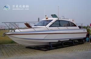 3A872c(飞 鱼)小型观光艇
