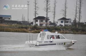 3A874c(红 隼)边防执法公务艇