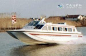3A918(飞 雁)三体消波客船