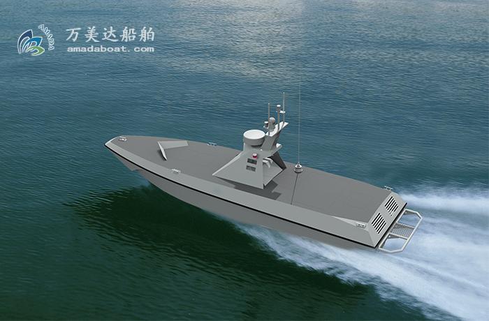 3A920(金 雕)超高速无人艇