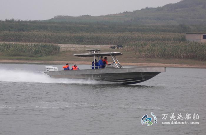 3A928(旗 鱼)单体超高速摩托艇