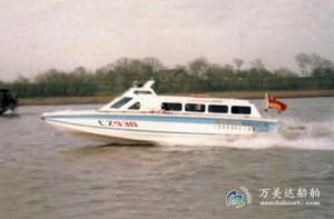 3A930(荆 江)双体高速补给艇