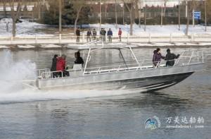 3A930(旗 鱼II)沿海超高速拦截艇