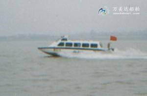 3A930b(神 盾)武警双体高速交通艇