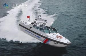 3A937(佩 刀Ⅱ)双体超高速舰载艇
