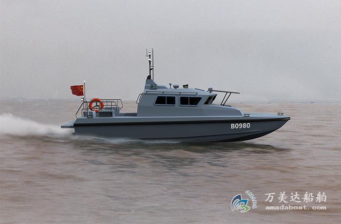 3A980(吴 钩)超浅吃水巡逻艇
