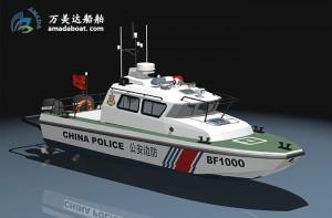 3A980b(吴 钩Ⅱ)浅水巡逻艇